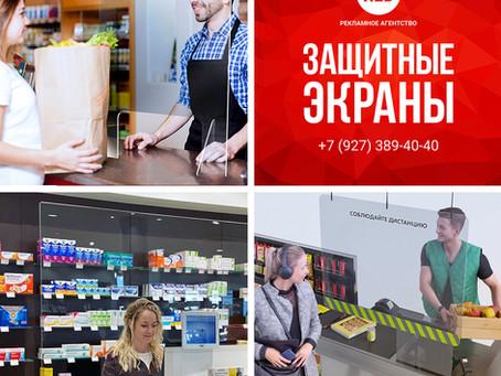 Защитные экраны из оргстекла в Кузнецке