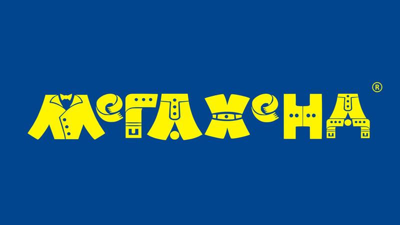"""Магазин """"Мегахенд"""" в Кузнецке"""