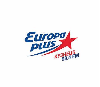 Кузнецк, радио, реклама, Европа Плюс, объявления