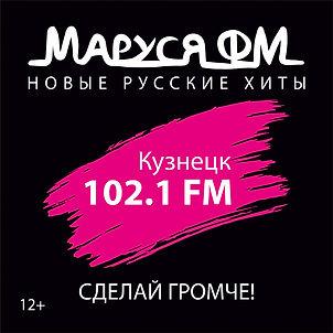 marusya fm kuznetsk logo.jpg