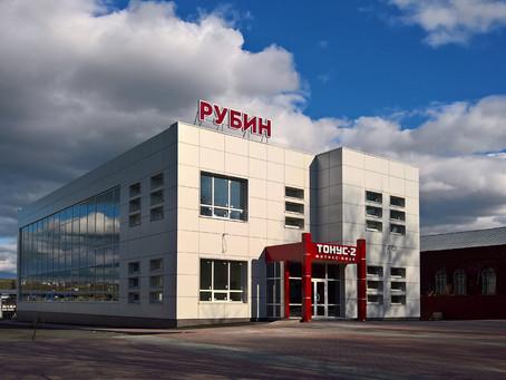 Вывеска для СК РУБИН и фитнес-клуба ТОНУС-2 в Кузнецке готова!
