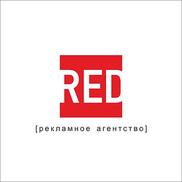 рекламное агентство RED, логотип, реклама , Кузнецк