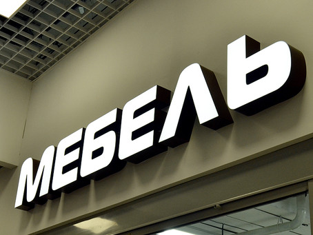 Наружная реклама в Кузнецке