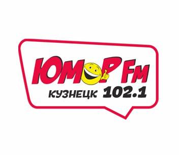 Радио «Юмор FM» в Кузнецке. 102.1 FM