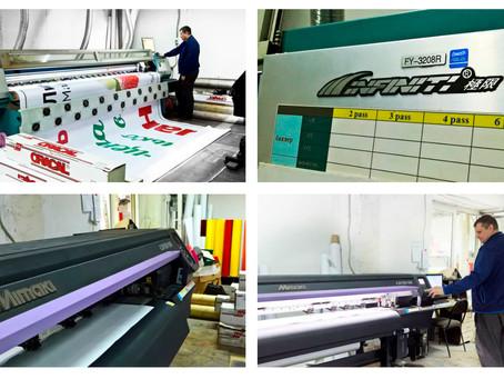 Печать баннеров (печать на баннерной ткани) в Кузнецке