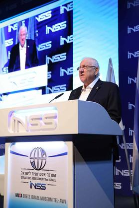 כנס העשור - המכון לבטחון לאומי INSS
