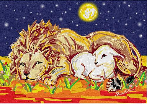 ライオンと子羊