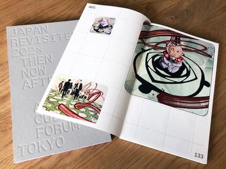 JAPAN REVISTED 202X                                         Austrian Cultur Forum Tokyo