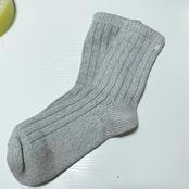 Grey Ribbed Socks