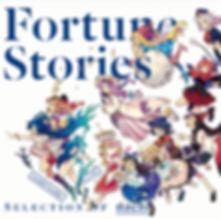 FortuneStories_jake.png