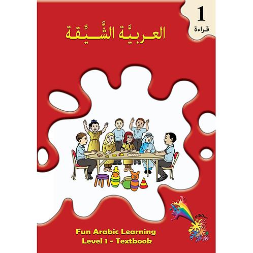 Fun Arabic Learning 1 – Textbook