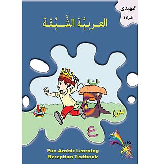 Reception Level Textbook