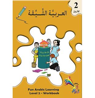 Fun Arabic Learning 2 – Workbook