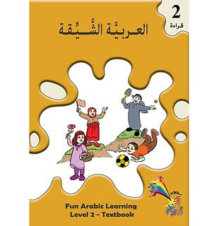 Fun Arabic Learning 2 – Textbook