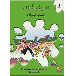 Fun Arabic Learning 3 – Textbook