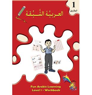 Fun Arabic Learning 1 – Workbook