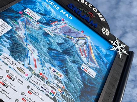 高鷲SPからスキージャム勝山へ