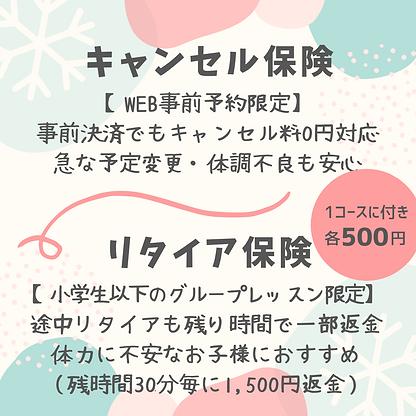 サービス紹介.png
