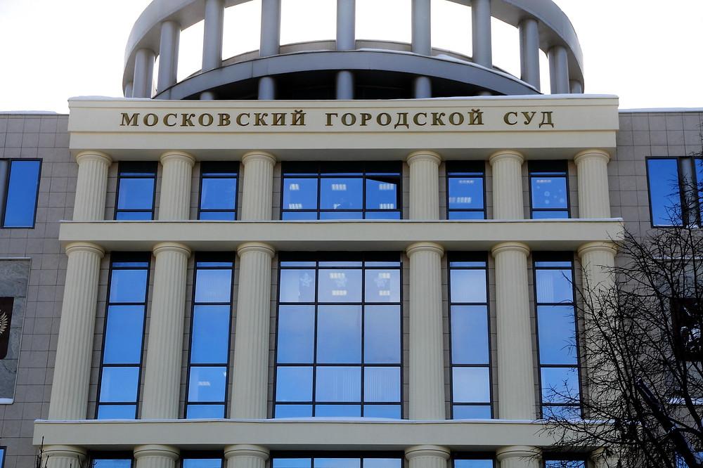 юридические услуги москва, королёв, юрист королев, мосгорсуд, о расторжении договора дарения