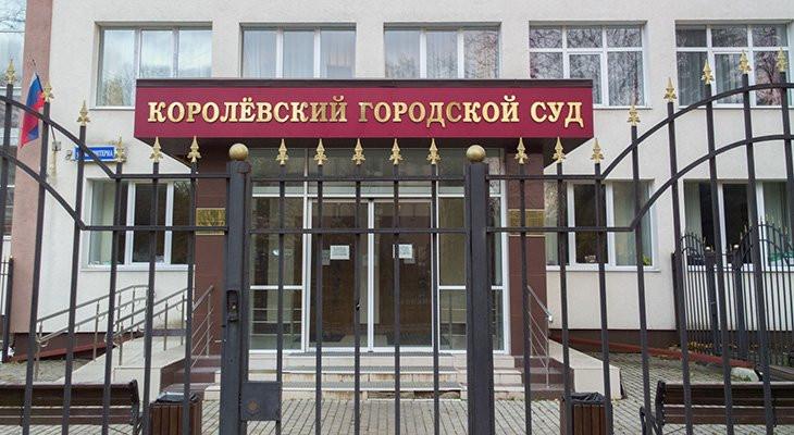 семейныйюристкоролев, юристсуханова, юристыкоролев, юридические услугикоролев