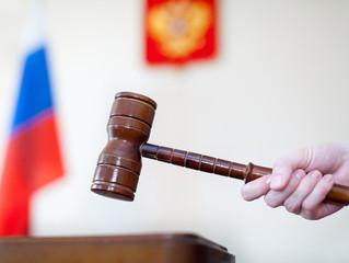 Изменен способ исполнения решения суда