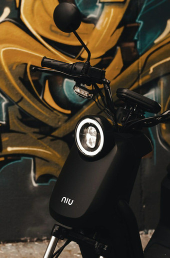 NIU Halo Light