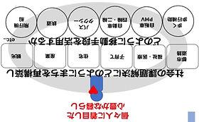 FullSizeRender-27-12-18-12-38 (2).jpg