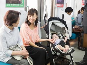 子連れお出かけ支援シンポジウム~地域と交通をサポートするネットワークin Kyushu~