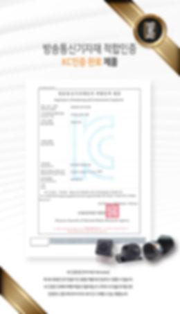 워너뷰-360°_KC인증.jpg