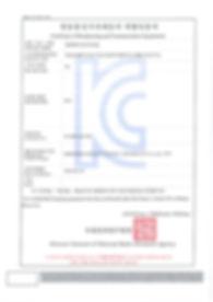 [인증서-및-통보서]KC_엠앤제이인터내셔날_X10(기술기준변경)-2.jp