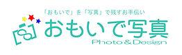 rogo 2のコピー.jpg
