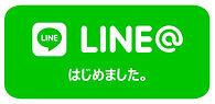 E799BD_iphone5E794A8.jpg