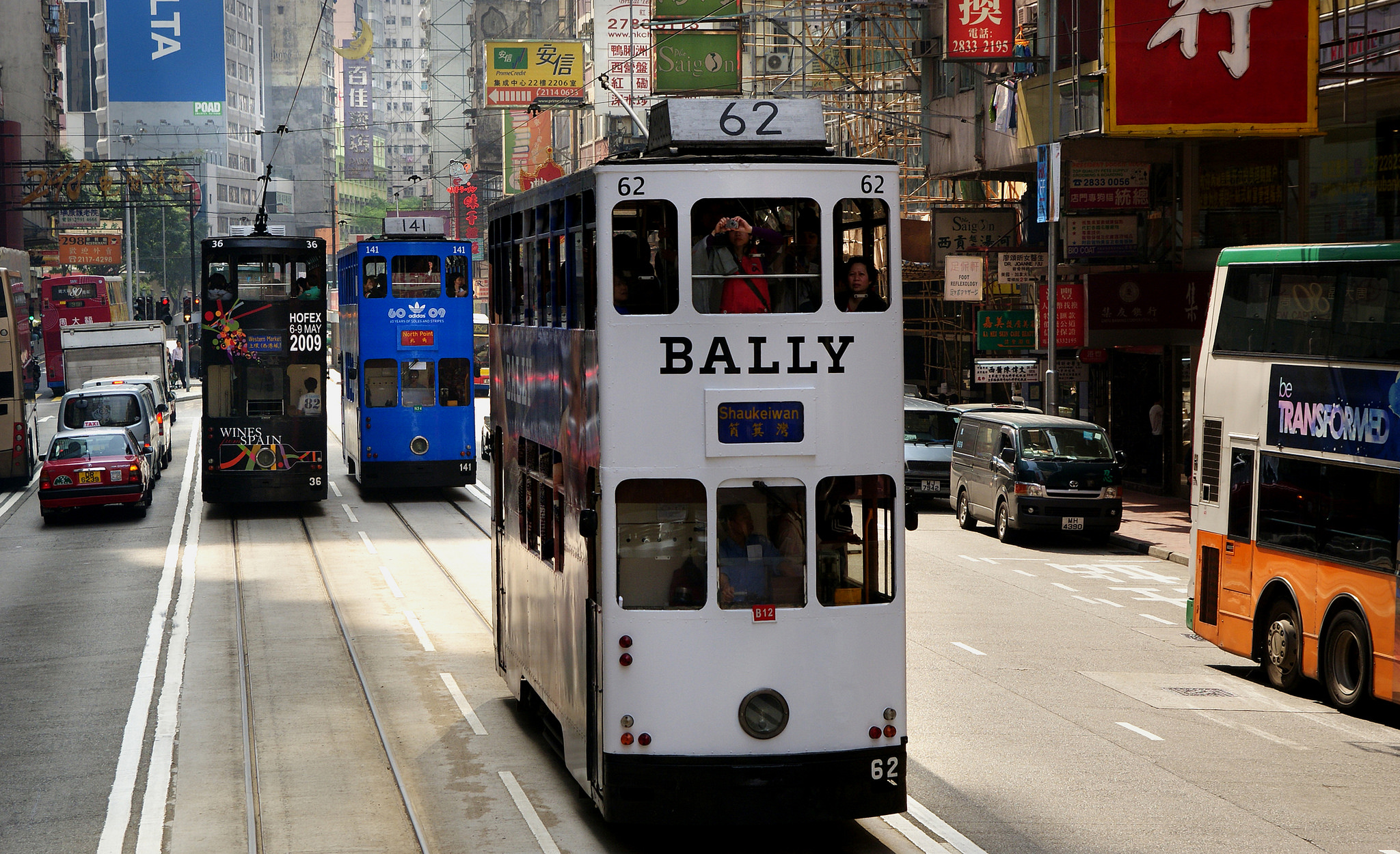 Trams Hong Kong
