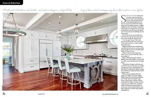 Home of Distiction | Wrightsville Beach Magazine