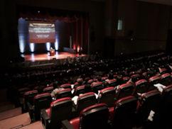 Ted talk international community with au