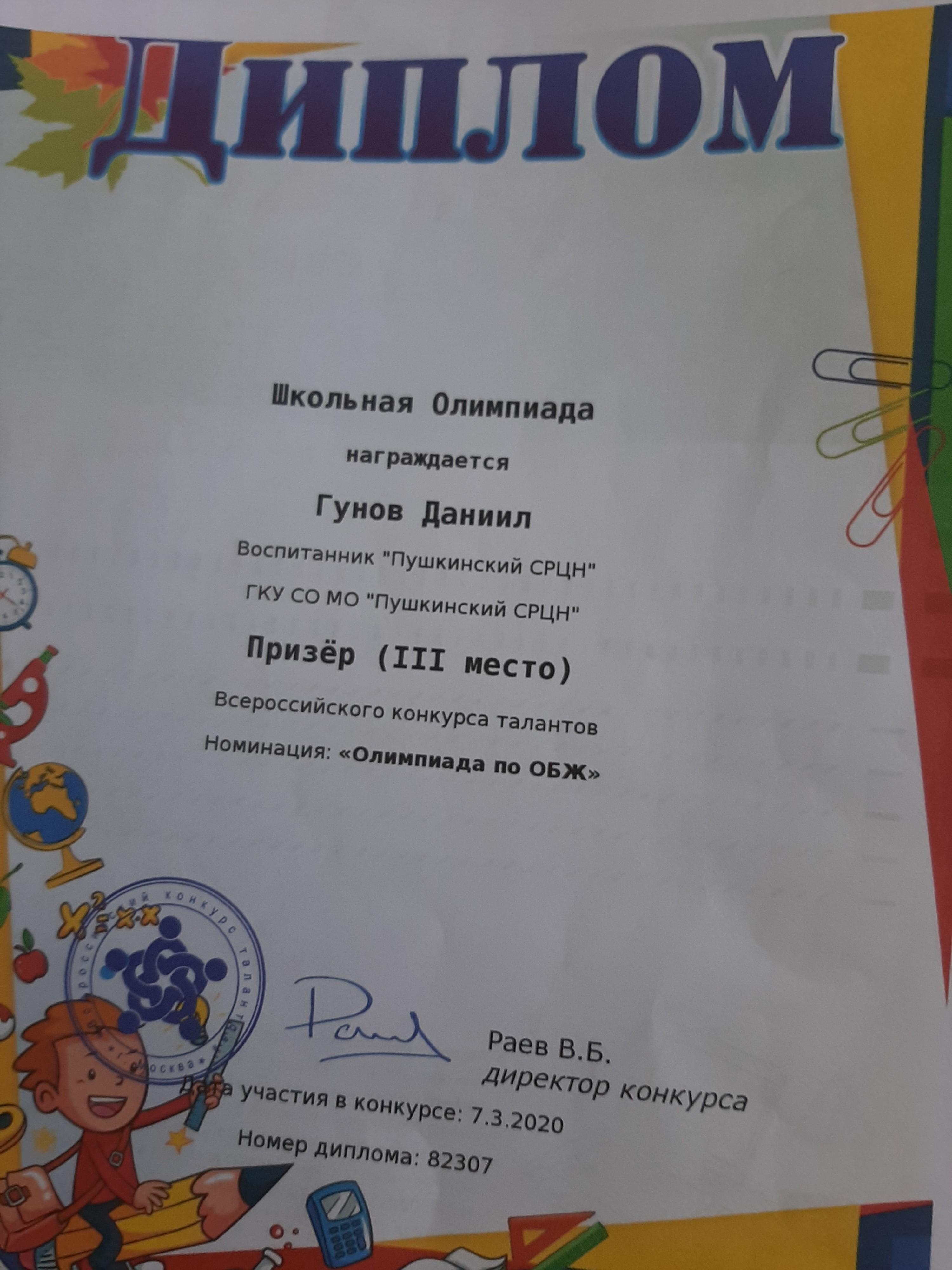 20200326_150049