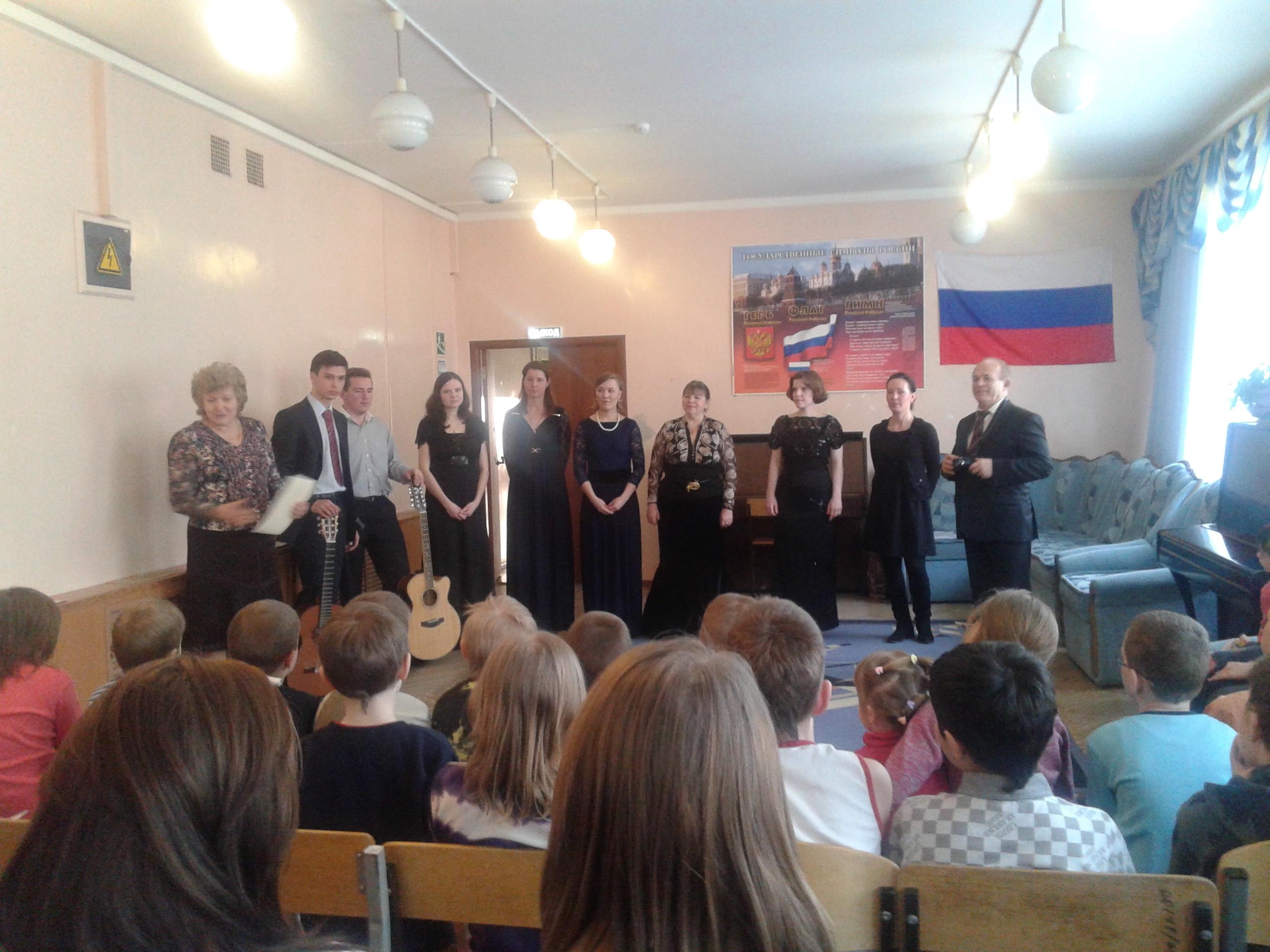 Пушкинский социально-реабилитационны