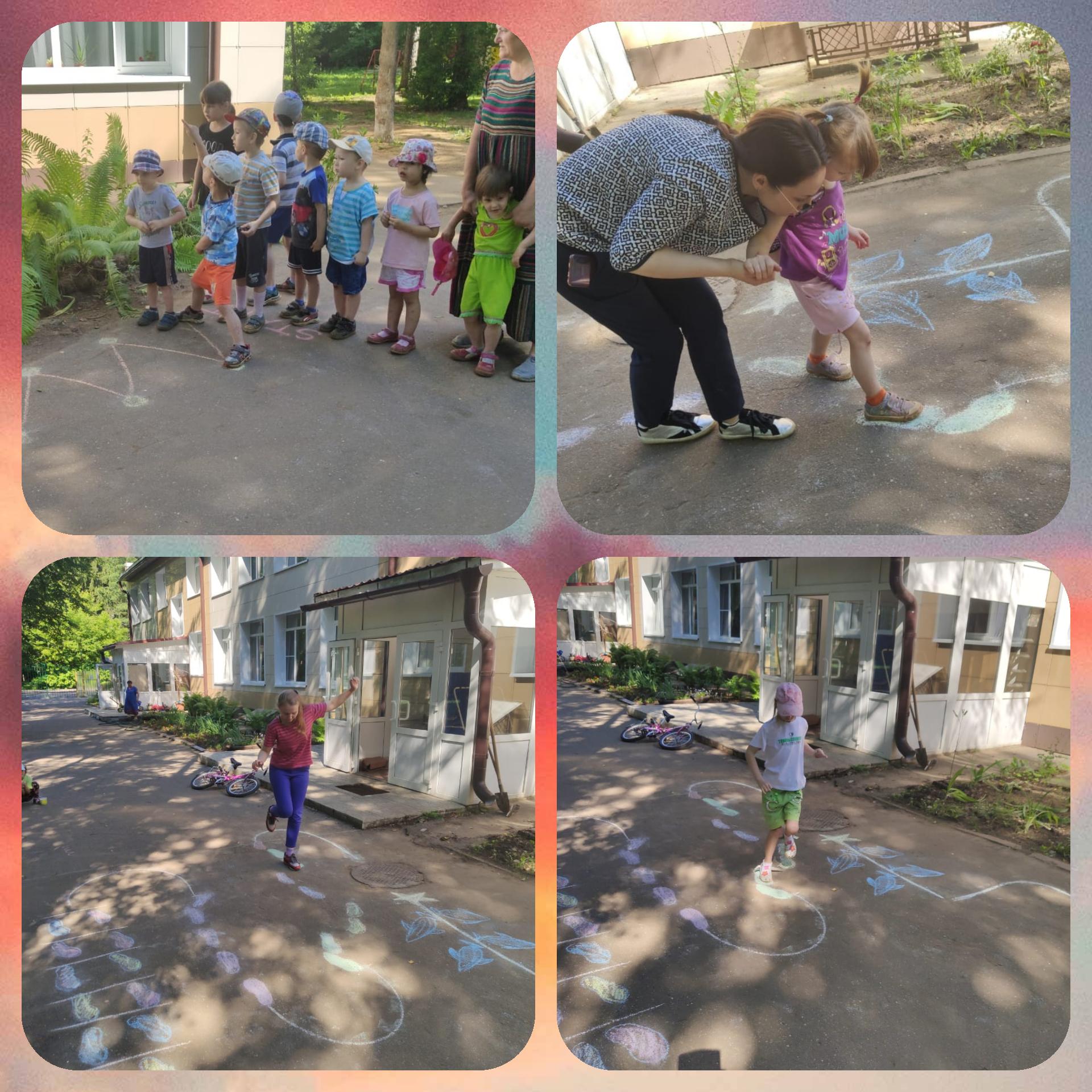 Polish_20200706_204341485