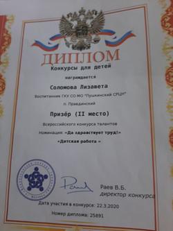 20200326_150033