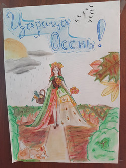 Горюнова Диана  16 лет