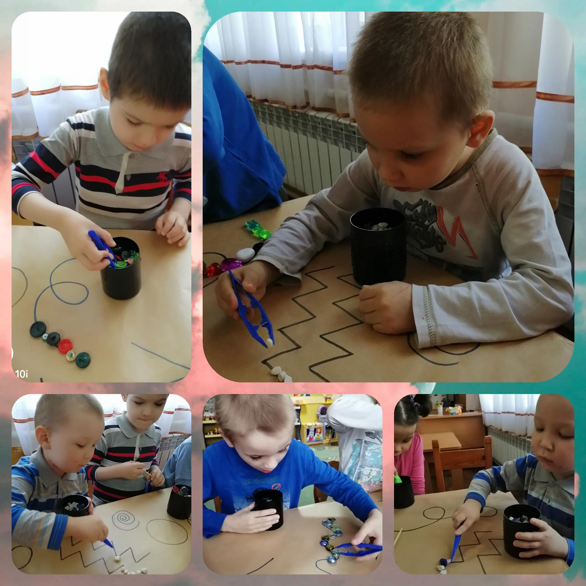 Polish_20200615_102603777