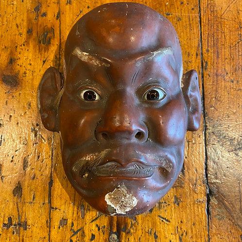 Antique Papier Mache Noh Mask