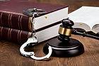 Prison Law.jfif