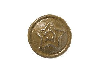 пуговица для гимнастерки СССР