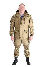 костюм горка, горка костюм, горка костюм зимний, костюм горка 5, горка костюм купить, костюм горка 3, купить костюм горка, демисезонныйкостюм горка, костюм горк флис, черный костюм горка, костюм горка отпроизводителя, костюм горка оптом, костюмы горка оптом, горка костюм, костюм горка недорого, костюм горка москва, костюм горка балашиха