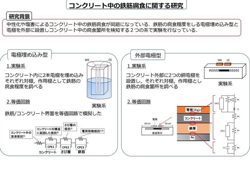 program_m.jpg