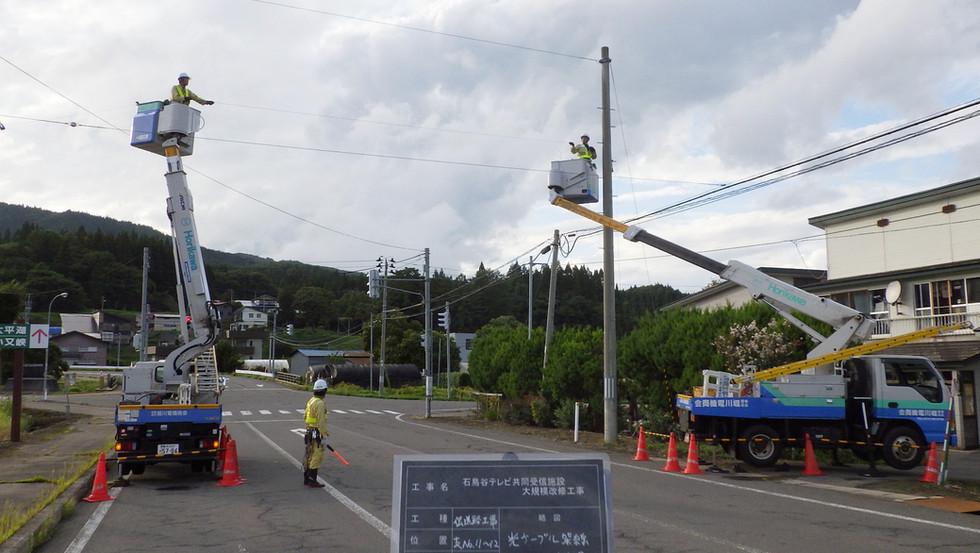 光ケーブル延線作業4