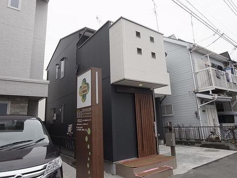 Zama house-o2
