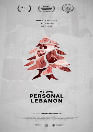 My Own Personal Lebanon (2020)   Short Documentary