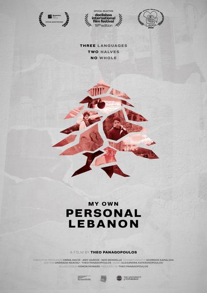 My Own Personal Lebanon (2020) | Short Documentary